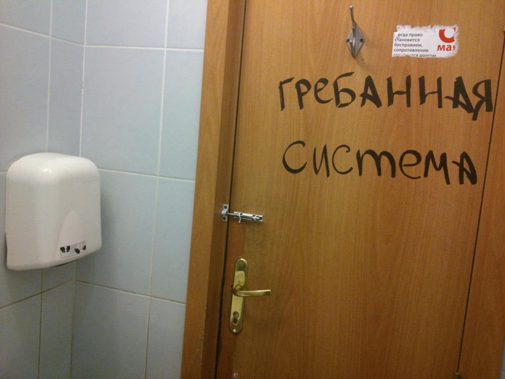 simonovsky